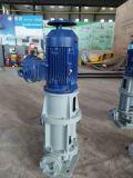 遼寧立式管道泵,立式管道泵,不鏽鋼立式管道泵