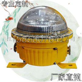 长禾HBL509隔爆型LED防爆吸顶灯平台灯工矿灯5W-10W