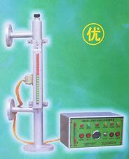 锅炉水位报警器 (UHM型)