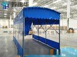 泰州海陵区鑫建华定做钢结构弧形雨棚推拉篷仓库伸缩帐篷固定阳光蓬排挡彩棚价格实惠