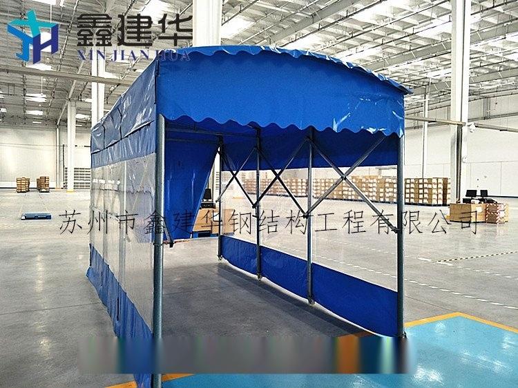 泰州海陵區鑫建華定做鋼結構弧形雨棚推拉篷倉庫伸縮帳篷固定陽光蓬排擋綵棚價格實惠