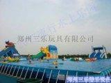 拼接式大型支架水池游乐园暑假超赚钱