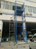 小型立体仓储 邯郸市丛台区启运液压货梯简易货梯