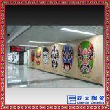 背景牆壁畫 陶瓷紋彩雕花卉 電視背景牆 客廳陶瓷畫定製
