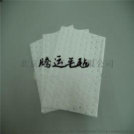 吸油棉种类  作用  厂家