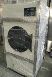 定制型20公斤工业电加热烘干机\毛巾快速烘干机\节能快速