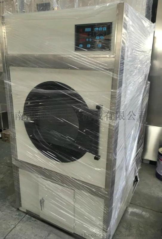 定製型20公斤工業電加熱烘乾機\毛巾快速烘乾機\節能快速