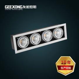 厂家定制四头嵌入式COB豆胆射灯7w 10w 格栅射灯天花LED斗胆射灯