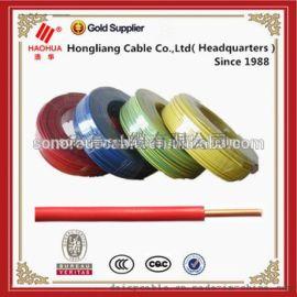 电线电缆BV2.5平方 国标铜芯家装电线宏亮电缆