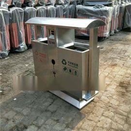 保定垃圾桶保定小区垃圾箱厂家