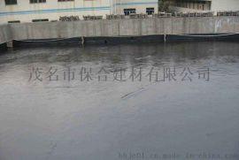 钦州屋面防水材料种类 保合聚氨酯防水施工