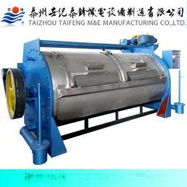 容量为150kg的大型水洗机,工业洗衣机零售**