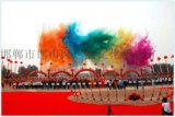 邯郸焦点开业庆典奠基仪式策划公司