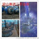 紧急出售二手反应釜、不锈钢反应釜、二手搪瓷反应釜!