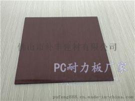 茶色耐力板_1.8至2.7mm现货2.1*30M