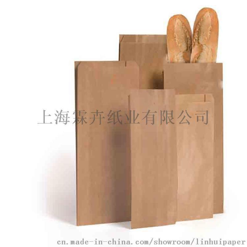 50克80克100克日本大王王子牛皮纸食品级纸袋牛皮纸