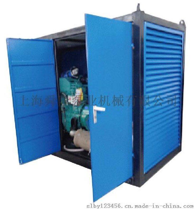 SLDDG集装箱式户外高压柴油发电机