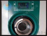 电加热水洗机,蒸汽加热水洗机,自动加温洗衣机设备