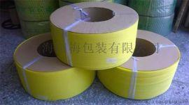 上海绿色PP打包带机用环保PP打包带