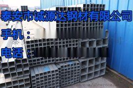 青岛有卖冷轧钢板的吗