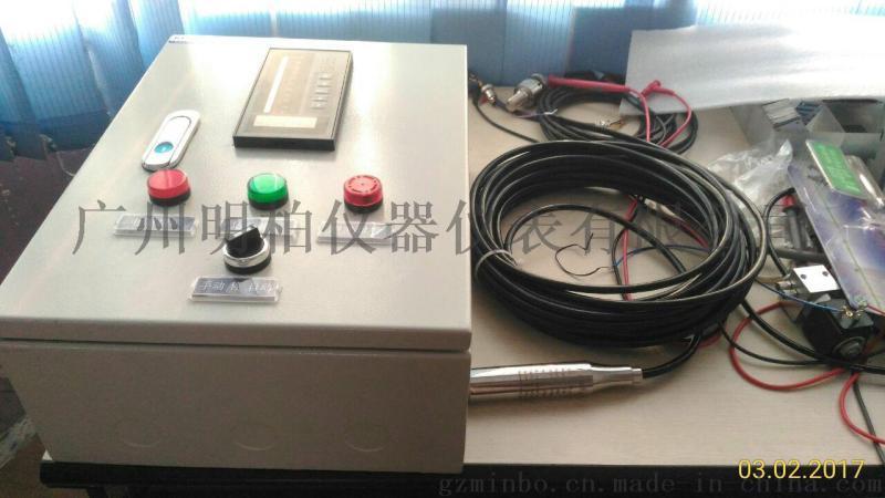 广东投入式液位计(远传显示型)静压式液位计