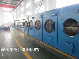 性价比高100KG洗衣房毛巾烘干机
