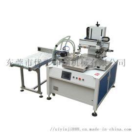 路由器外壳丝印机路由器面板移印机充电器丝网印刷机