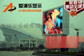 P16户外广告播放直插节能全彩LED大电视大屏幕