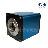 方特科技自动对焦聚焦CCD摄像机摄像头工业相机