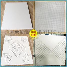 广州600金属铝扣板批发 办公室吊顶铝扣板厂家批发