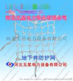 升级版《防坠网》市政检查井防坠网%%防坠网防护网丙纶材质