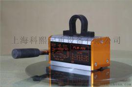 PLM型强力永磁吸盘 强力永磁起重器