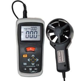 青岛路博LB-FS62数字风速仪