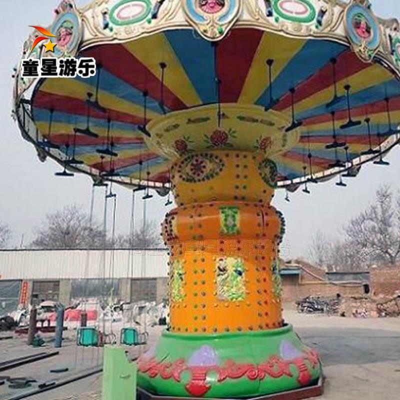 旋转飞椅厂家报价 飞椅厂家推荐产品 童星厂家供应