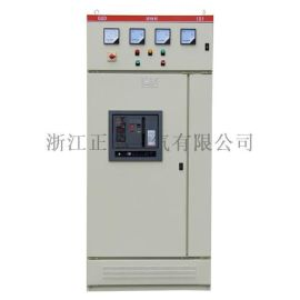 GGD低压成套开关设备 交流低压配电柜