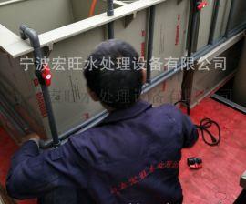宏旺2T/D电镀废水处理设备,浙江环保污水处理设备