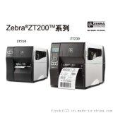 福州斑马ZT230打印机