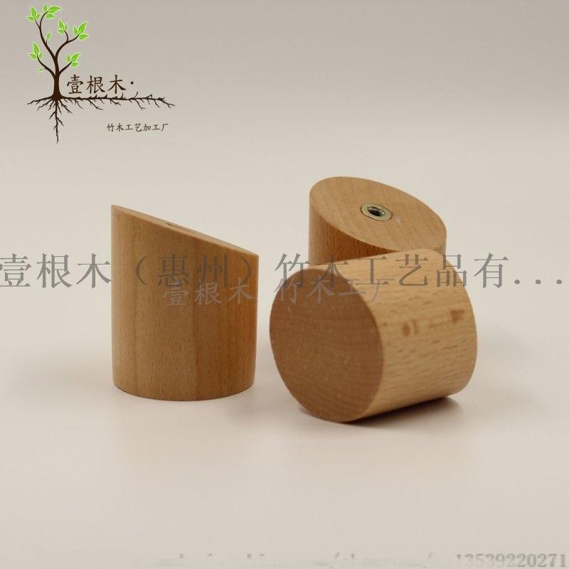 工厂定制沙发木脚家具木腿凳脚电视柜实木脚