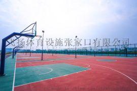 专业供应张家口环保型硅PU球场