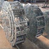 鋼廠軋鋼廠專用鋼製拖鏈 鋼鋁拖鏈