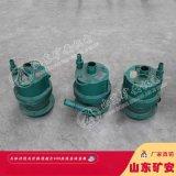 FQW50-25/W礦用風動潛水泵
