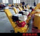 河南焦作工程地面铣刨机电动铣刨机价水泥路面拉毛机位