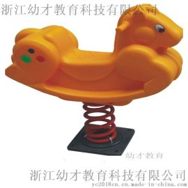 廠家直銷幼兒園兒童彈簧塑料搖搖樂