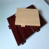 2.5厚木纹铝单板,仿古木纹铝单板
