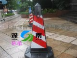 廠家直銷塑料路錐 塑料交錐地錐 防撞交通錐