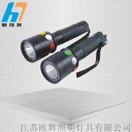 GAD105C/D多功能袖珍信号灯 肩挎式双按钮手电筒