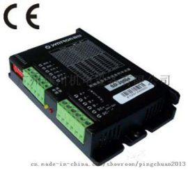 森创SD-20504 数字两相步进电机细分驱动器