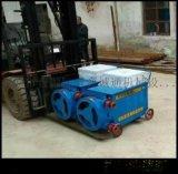 上海地面挤压注浆泵工程注浆泵建筑工地挤压注浆泵
