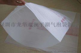 观澜珍珠棉复膜袋厂家