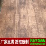 实木拼乱纹白栓橄榄木饰面板材,免漆板,uv涂装板